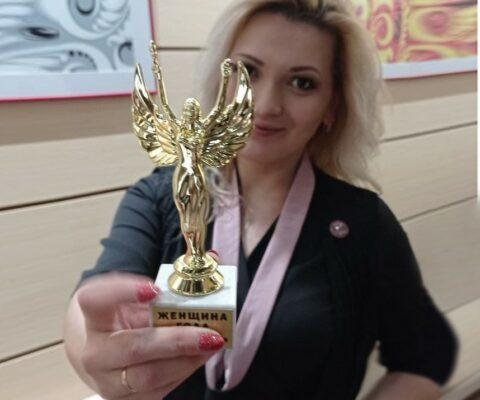 Лилия Зотова — Женщина Года в Маркетинге!